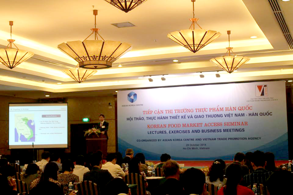 Thiet ke phat trien web Giao thuong viet nam han quoc (6)